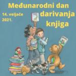 Međunarodni dan darivanja knjga